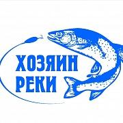 работа в рыболовном магазине в красноярске